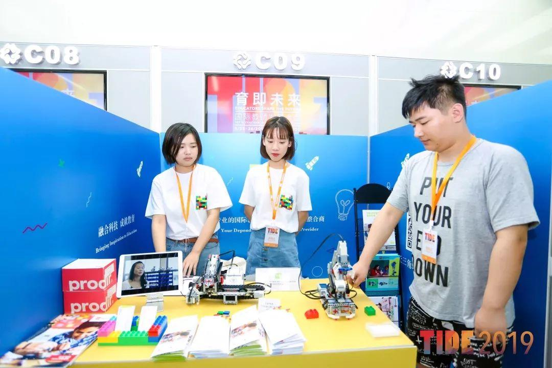 美承亮相顶思2019第二届TIDE国际教师发展大会