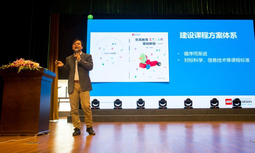 2019上海市中小学STEAM教育项目课程研讨会,精彩分享!